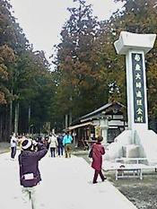 2006011