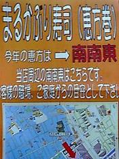 20060204032605_edited