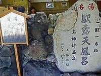 200618_1_12