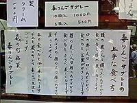 200618__7