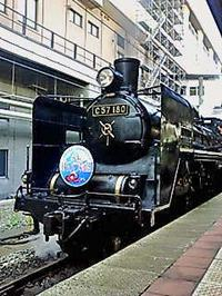 200618sl1