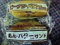 2006_