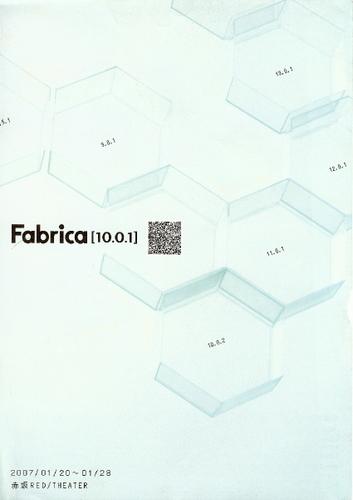『Fabrica[10.0.1]』